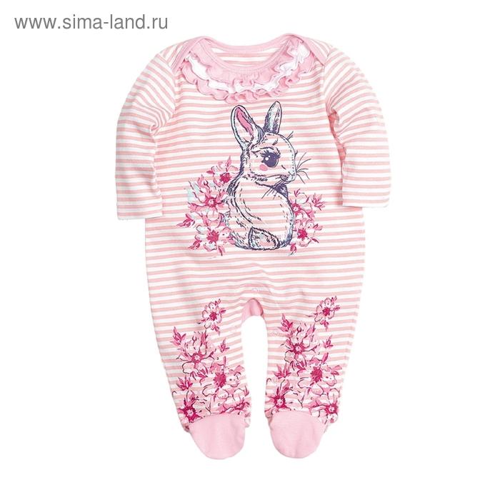 Комбинезон детский, 1-3 месяца, цвет белый, SRJ424