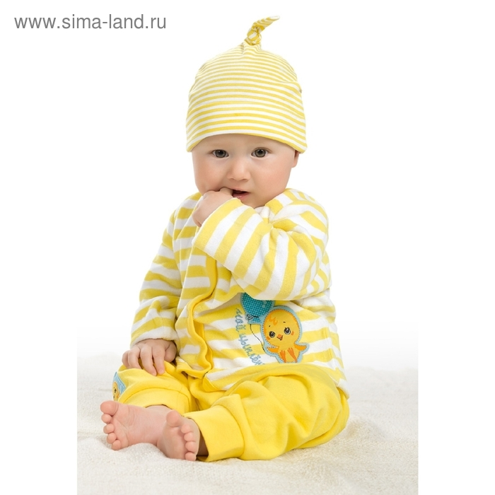 Комплект детский, 6-9 месяцев, цвет желтый, SAXPQ429