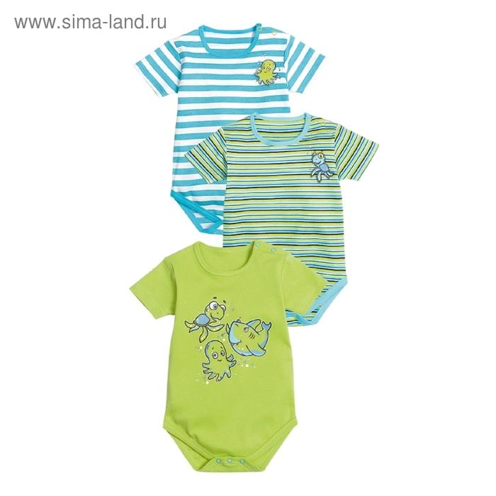 Полукомбинезон детский, 1-3 месяца, 3 шт, цвет бирюза/бирюза/яблочный, SBT(3)427