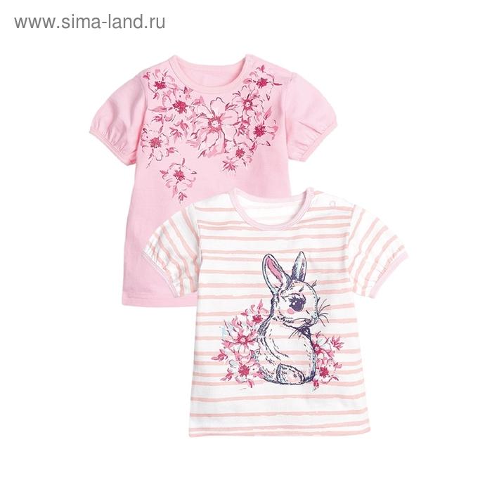 Рубашечка с коротким рукавом, 9-12 месяцев, 2 шт, цвет белый/розовый, ST(2)424