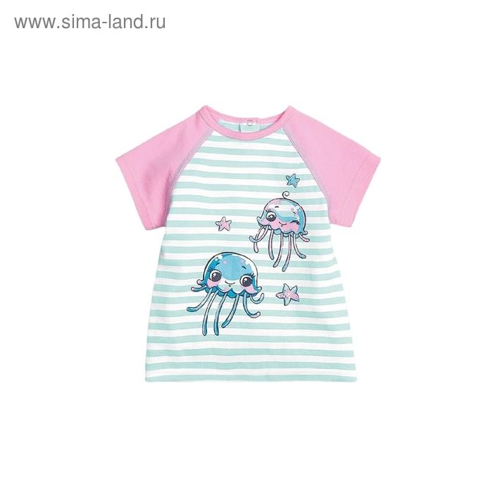 Платье детское, 6-9 месяцев, цвет изумрудный, SDT425