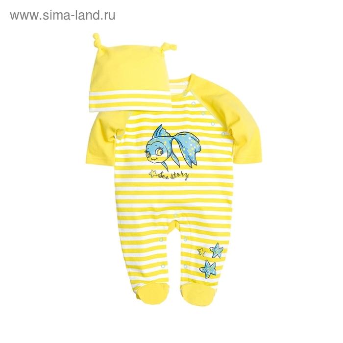 Комплект детский, 9-12 месяцев, цвет желтый, SARQ425