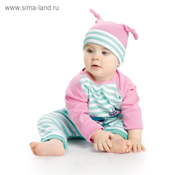 Комплект детский, 3-6 месяцев, цвет розовый, SARQ425/1
