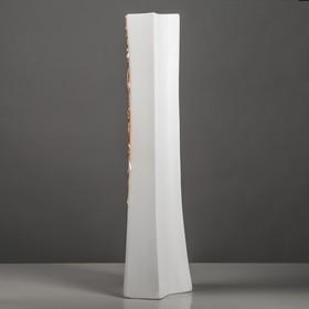 """Ваза напольная """"Айсберг"""" бело-золотистая, 64 см, микс - фото 1703611"""
