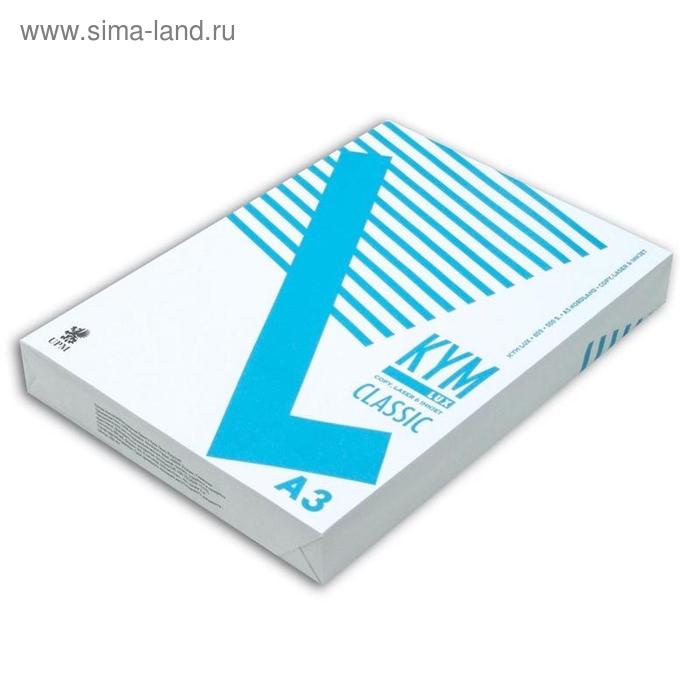 Бумага А3 500л KYM Lux Classic 80г/м2,150%CIE класс С+