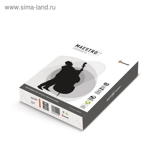 Бумага А4 500л Maestro Standard 80г/м2,146%CIE класс С