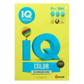 Бумага цветная А4 500 л, IQ COLOR, 80 г/м2, желтый, ZG34