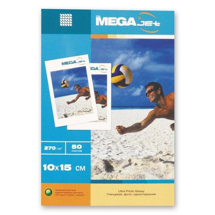 Фотобумага Mega Jet Ultra Photo 10х15,270г/м2,50л,глянцевая
