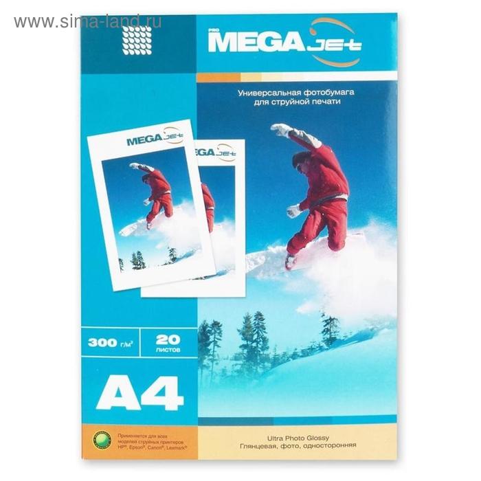 Фотобумага Mega Jet Ultra Photo А4,300г/м2,20л,глянцевая
