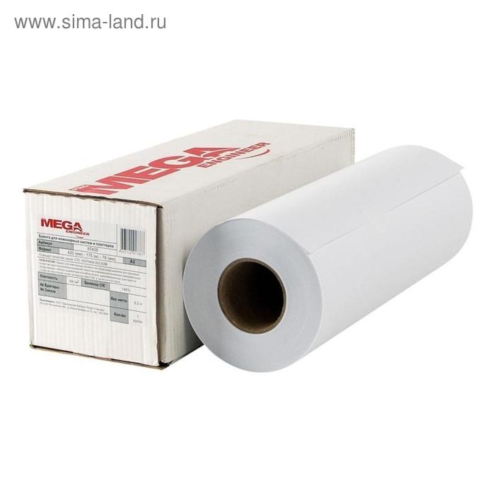 Бумага широкоформатная MEGA Engineer (А2),ф.420мм,нам.175м,пл.80гр.
