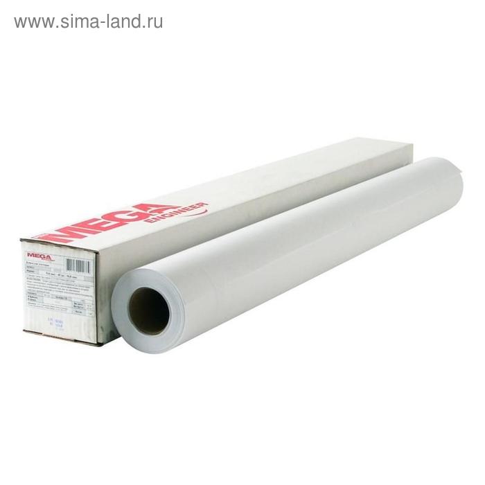 Бумага широкоформатная MEGA Engineer,BrightWhite,120г,36 /914ммх30м,д.50,8