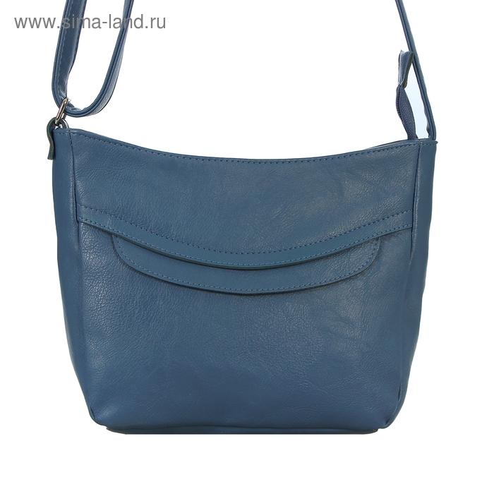 Сумка женская на молнии, 1 отдел, 2 наружных кармана, длинный ремень, синяя
