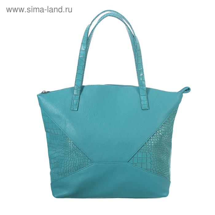 Сумка женская на молнии, 1 отдел, 1 наружный карман, голубая