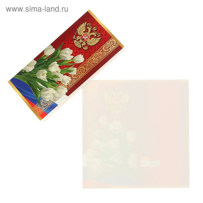 Открытка без надписи; белые тюльпаны; бордовый фон, герб РФ