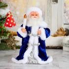 Дед Мороз, в синей шубе, со свечой, русская мелодия