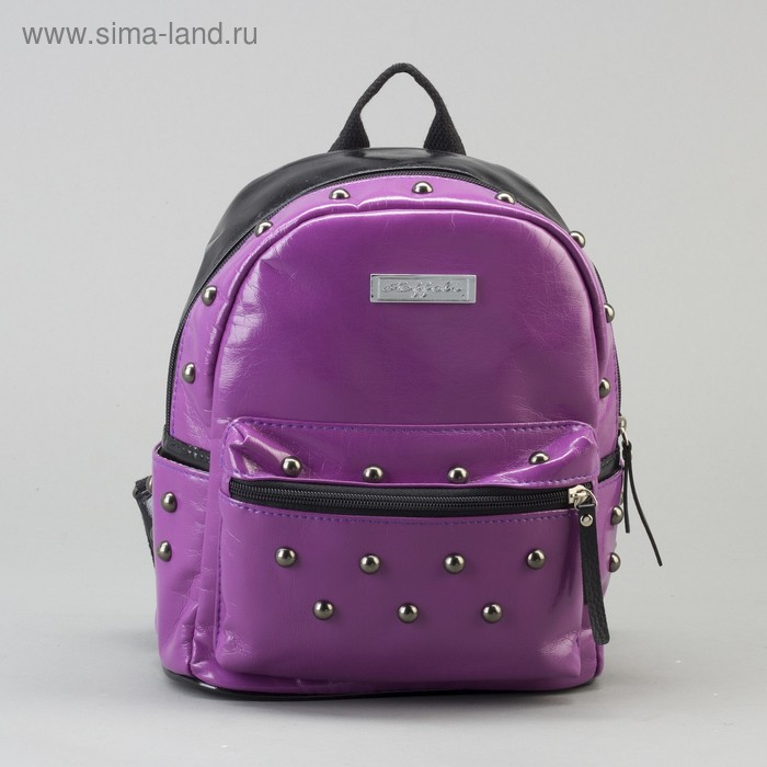Рюкзак молодёжный на молнии, 1 отдел, 3 наружных кармана, цвет сиреневый