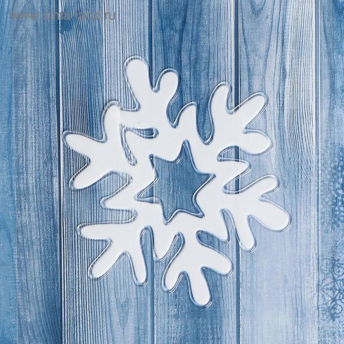 """Наклейка на стекло """"Белая снежинка"""""""