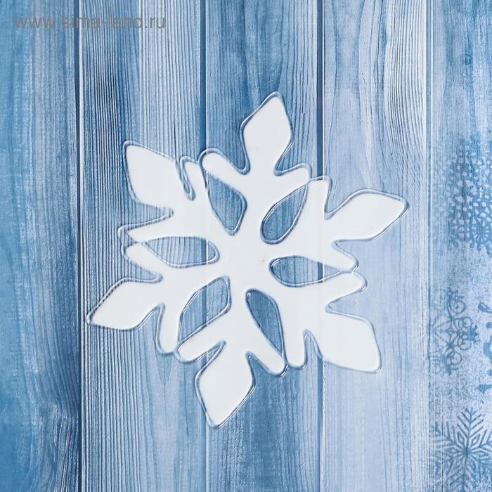 "Наклейка на стекло ""Белая остроконечная снежинка"""
