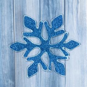 """Наклейка на стекло """"Синяя снежинка"""" блеск 10х12 см"""