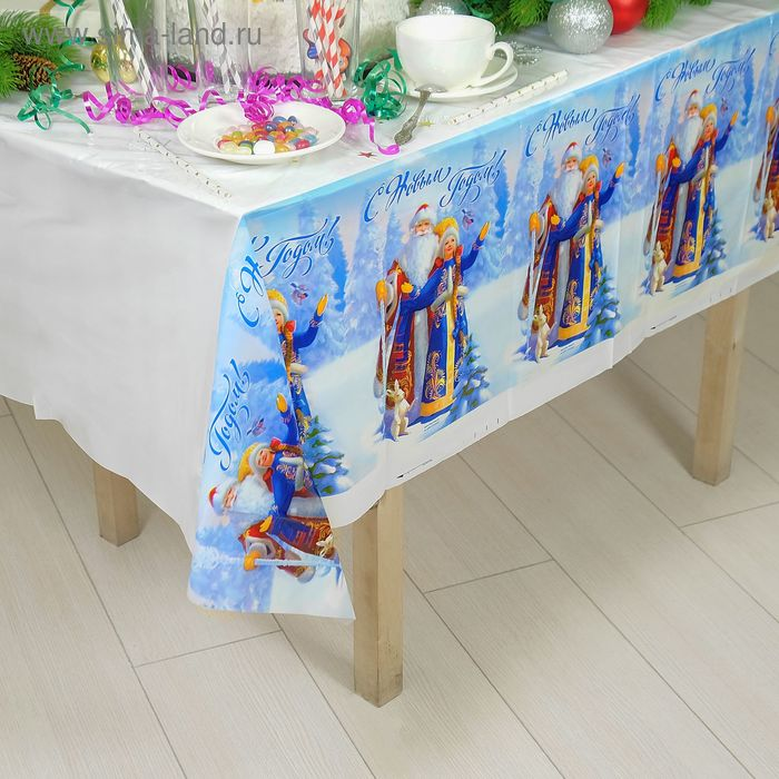 "Tablecloth ""happy New year!""Grandfather frost and snow maiden , 182 х137см"