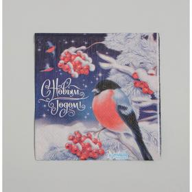 "Paper ""happy New year"", a bullfinch, 25 x 25 cm, 20 PCs."