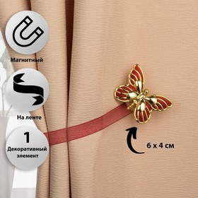 Tiebacks on the ribbon, Butterfly, gold color with Burgundy