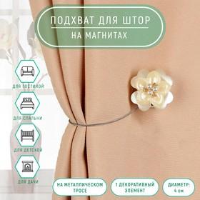 Подхват для штор «Роза», цвет белый