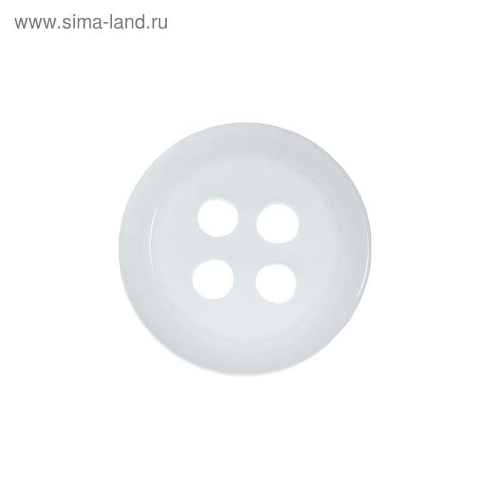 Пуговица на 4 прокола, 10мм, цвет белый