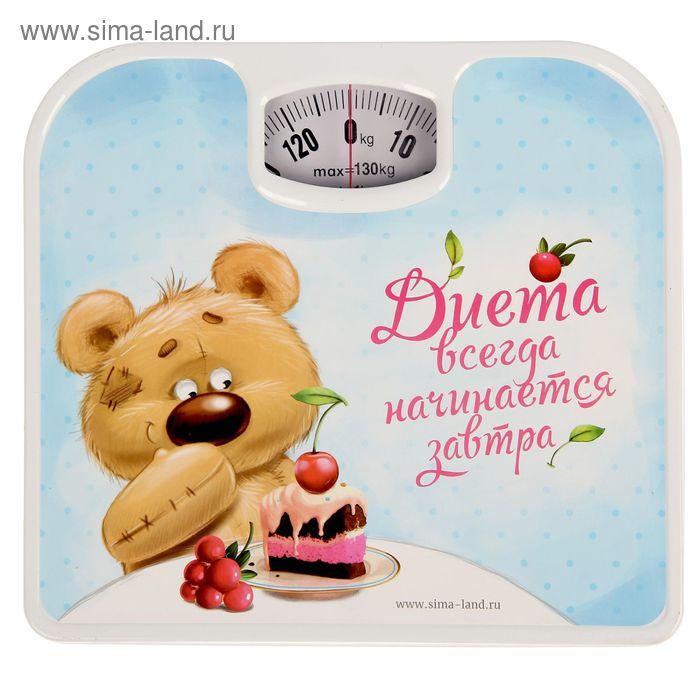 """Весы напольные """"Диета"""", (до 130 кг) 24,3 х 26,7 см"""