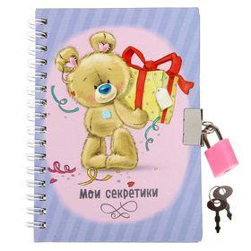 Записная книжка на замочке 'Мои секретики', 50 листов, А6 Ош