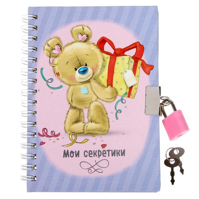 """Записная книжка на замочке """"Мои секретики"""", 50 листов, А6 - фото 543759280"""
