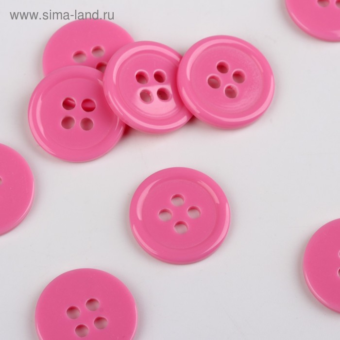 Пуговица на 4 прокола, 17мм, цвет розовый