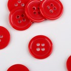 Button, 4 pinholes, d = 17 mm, color red