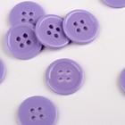 Button, 4 pinholes, d = 17 mm, color purple
