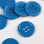 Button, 4 pinholes, d = 17 mm, color turquoise