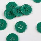 Button, 4 pinholes, d = 17 mm, color: green