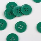 Button, 4 pinholes, d = 17 mm, color: green