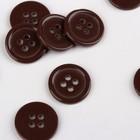 Button, 4 pinholes, d = 17 mm, color brown