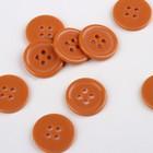 Button, 4 pinholes, d = 17 mm, color light brown