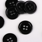 Button, 4 pinholes, d = 17 mm, black
