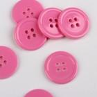 Button, 4 pinholes, d = 20 mm, color pink