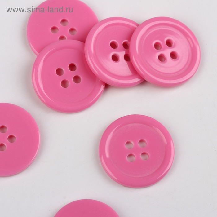 Пуговица на 4 прокола, d=20мм, цвет розовый