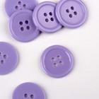 Button, 4 pinholes, d = 20 mm, color purple