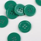 Button, 4 pinholes, d = 20 mm, colour green