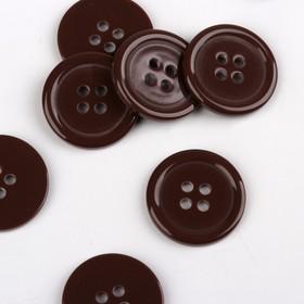 Пуговица, 4 прокола, d = 20 мм, цвет коричневый Ош