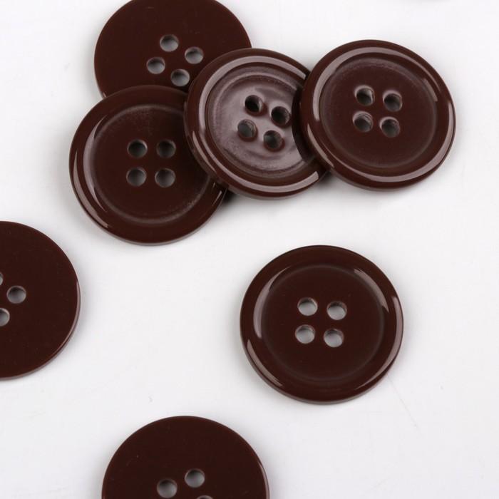 Пуговица на 4 прокола, d=20мм, цвет коричневый
