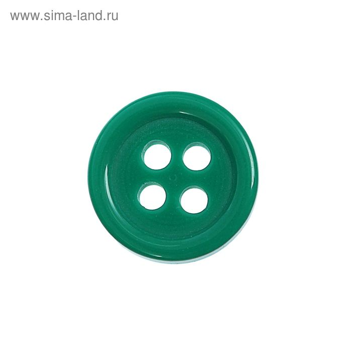 Пуговица на 4 прокола, 10мм, цвет зелёный