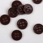 Button, 4 pinholes, d = 10 mm, color brown