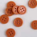 Button, 4 pinholes, d = 10 mm, color brown