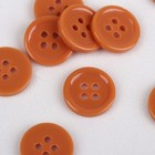 Button, 4 pinholes, d = 12 mm, color brown